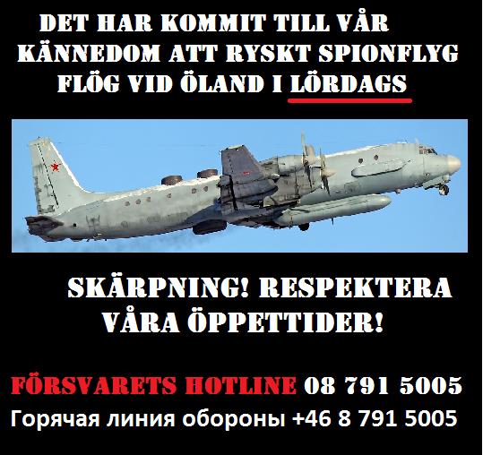 """""""Försvaret, var god dröj…"""""""