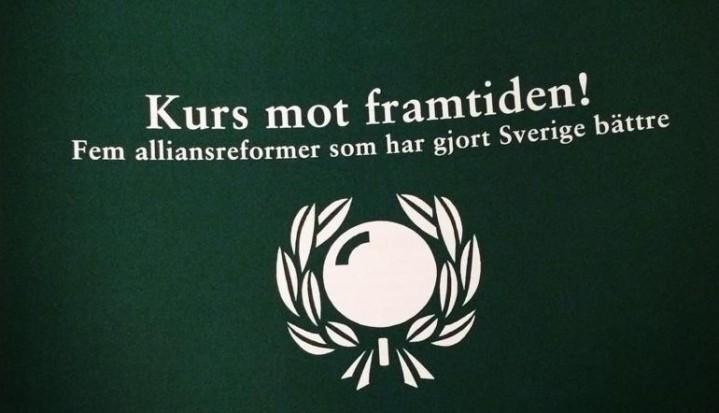 Visby: Rapportsläpp och mingel 1/7